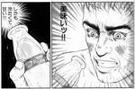 テルマエ・ロマエ漫画2.jpg