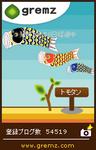 グリムス2010・5.5こいのぼり.jpg