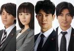 ハンチョウ5警視庁安積班.jpeg
