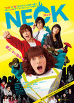 NECK ネック.jpg